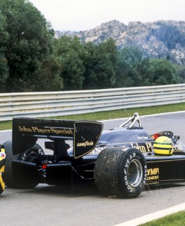 Magic Senna - LAT Archive